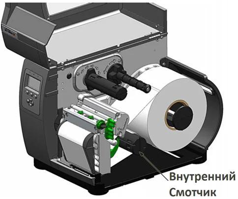 Внутренний смотчик для принтера Godex ZX1200i,  ZX1300i,  ZX1600i